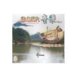 Chinese Instrumental